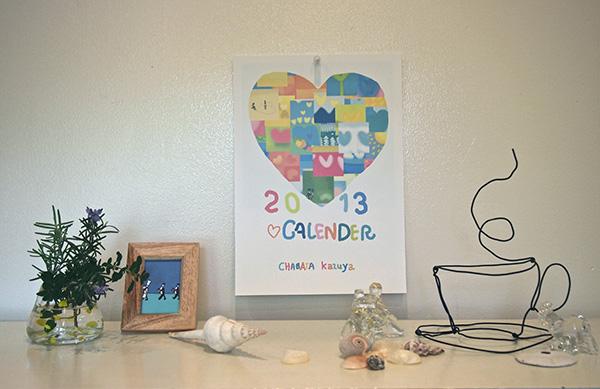 茶畑和也 2013 ハートカレンダー