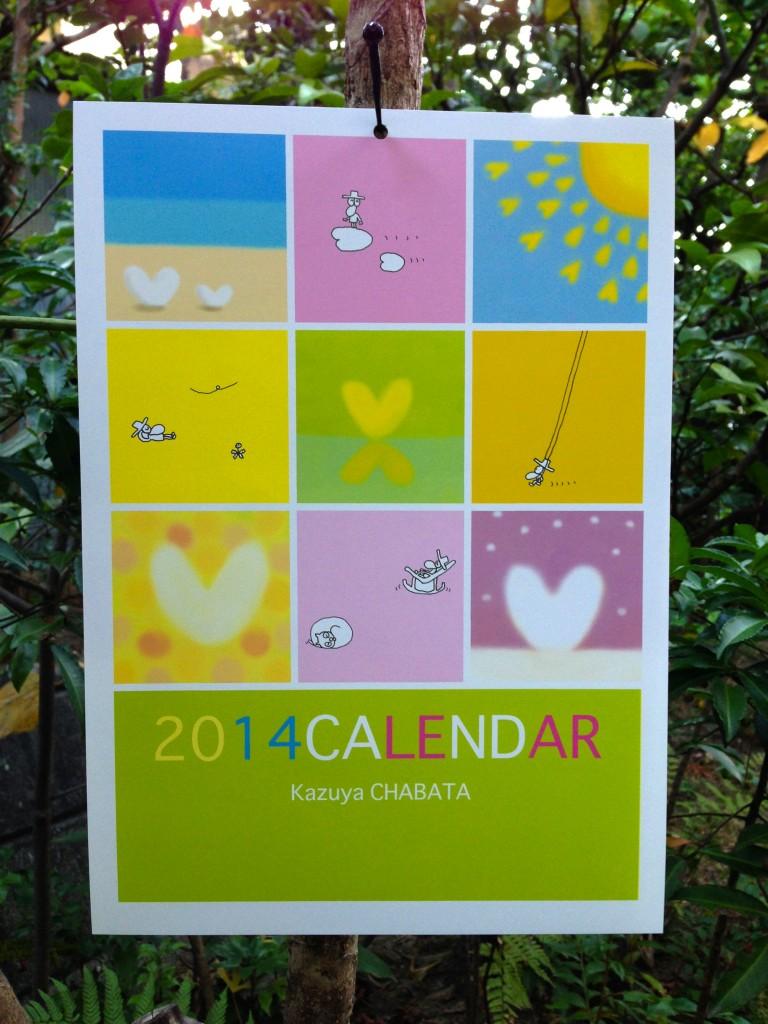 2014ハートカレンダー
