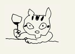 月日荘 猫