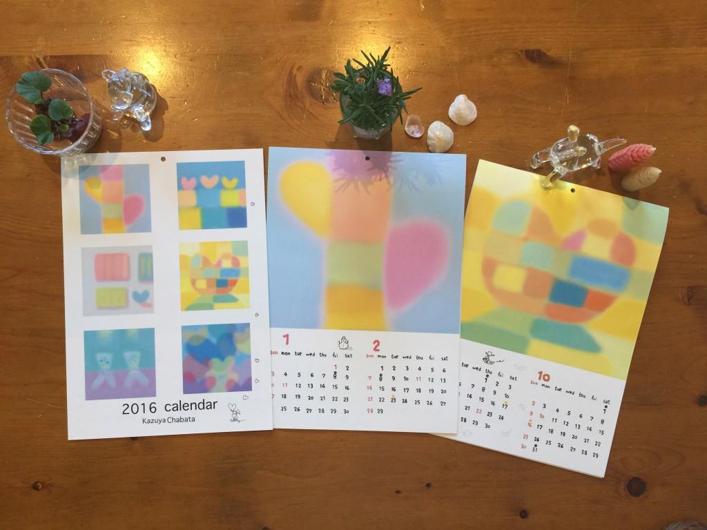 2016ハートカレンダー