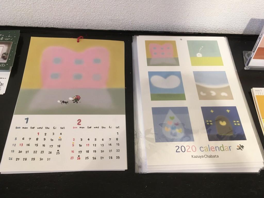 2020heart calendar